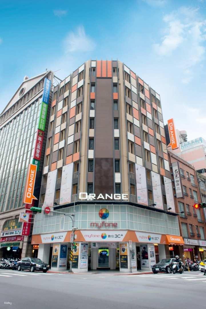 台北-桔子商旅館前店| 15晚居家檢疫專案-一泊三食| 中正防疫旅館