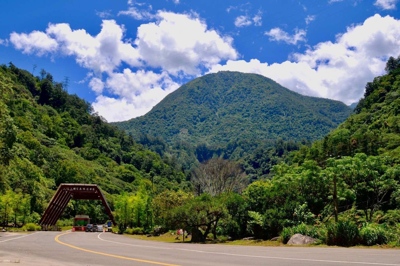 台中-八仙山國家森林遊樂區門票| 平假日均可使用