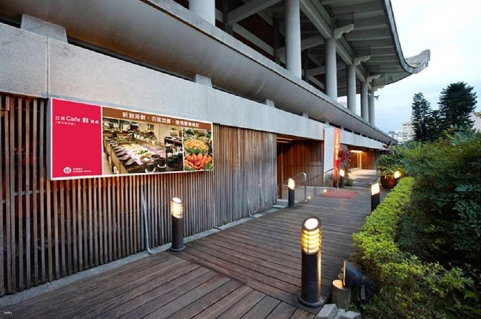 台北-立德Cafe 83餐廳  雙人下午茶吃到飽