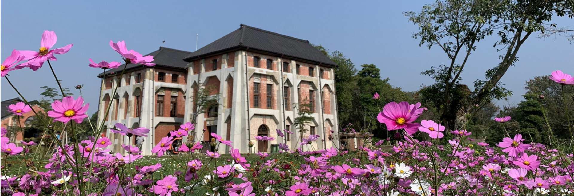 台南-臺南山上花園水道博物館門票