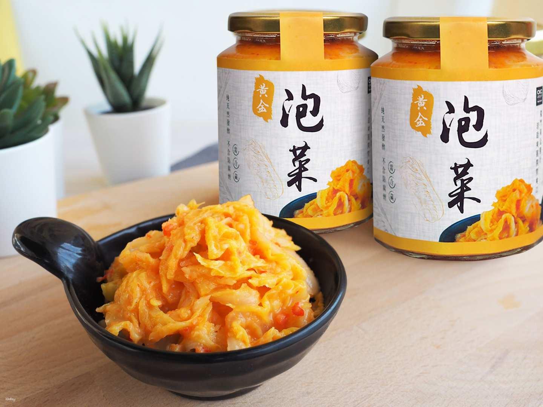 台中-潮港城國際美食館餐券  外帶港式-黃金泡菜  須自行電話預約