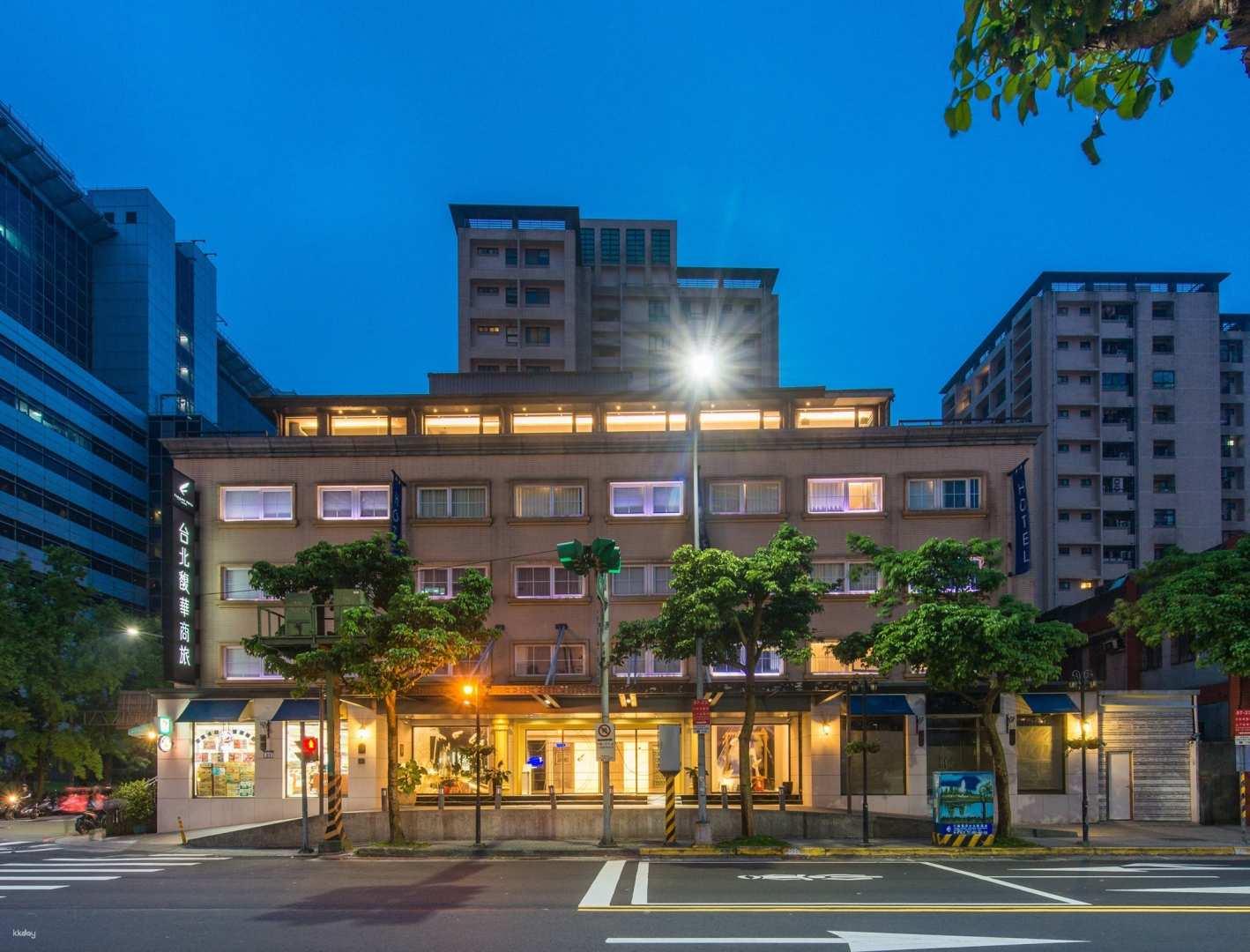 台北-馥華商旅南港館| 一泊三食,純住房| 15晚居家檢疫專案,住宿再贈送防疫計程車費