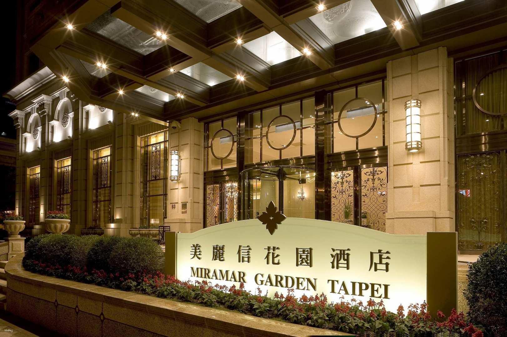 台北-(防疫旅館)美麗信花園酒店住宿| 一泊三食-15晚居家檢疫專案| 零接觸入住