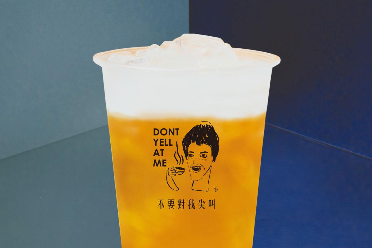 台北-不要對我尖叫| 厚奶蓋系列-茉莉綠/伯爵(M) (口味擇一)